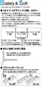 H12_U11_guide